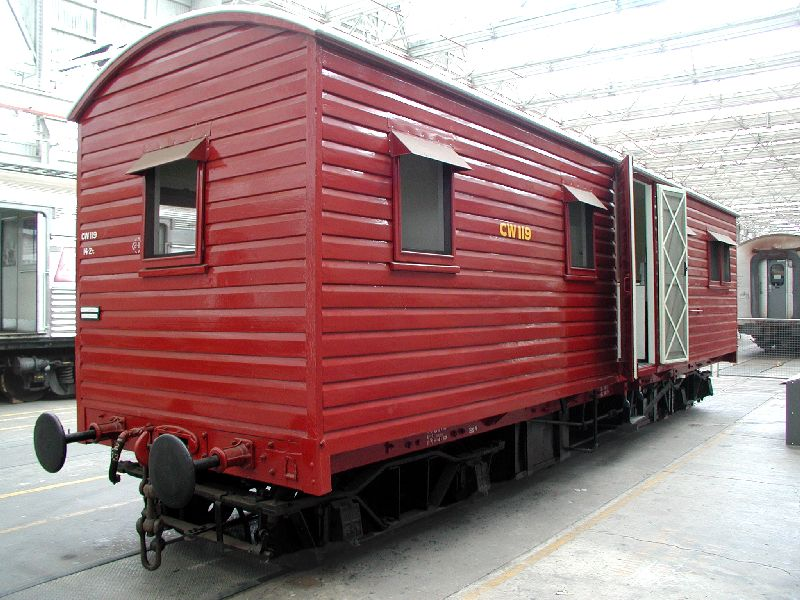 Train/rail car